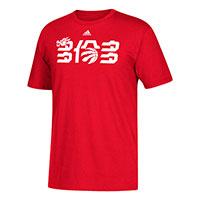 Toronto Raptors Chinese New Year Adidas NBA Go To Logo T-Shirt