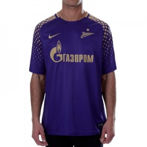Zenit St. Petersburg Away Stadium Shirt 2017-18