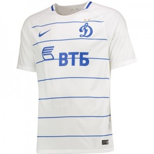 Dynamo Moscow Away Stadium Shirt 2017-18
