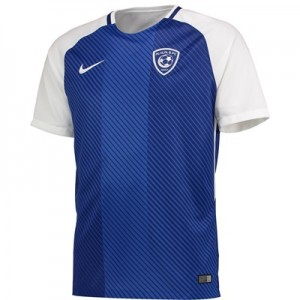 Al Hilal Home Stadium Shirt 2017-18