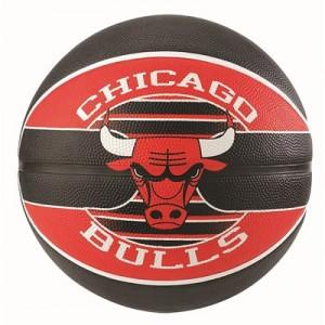 """Spalding NBA Chicago Bulls Team Basketball – Size 7"""