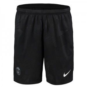Paris Saint-Germain Third Stadium Shorts 2017-18