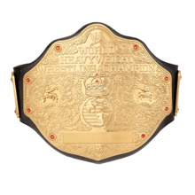 World Heavyweight Championship Replica Title Belt