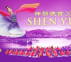 Shen Yun at Liverpool Empire